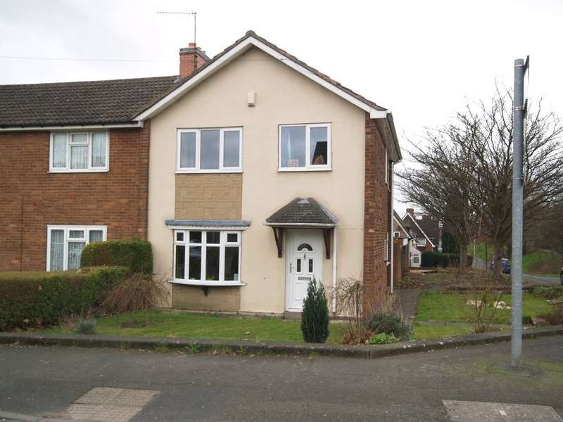 3 Bedrooms Semi Detached House for sale in Merryfield Road, Russells Hall, Dudley