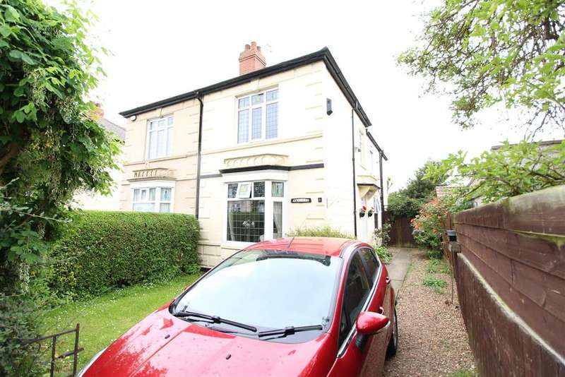 3 Bedrooms Semi Detached House for sale in St Helens Avenue, Scartho