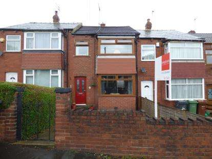 3 Bedrooms Terraced House for sale in Benson Gardens, Leeds, West Yorkshire
