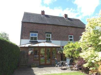 3 Bedrooms Semi Detached House for sale in Brookfield Cottages, Acresford, Swadlincote, Derbyshire