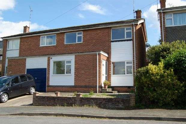 3 Bedrooms Semi Detached House for sale in The Pyghtles, Daventry, Northants NN11 9HP