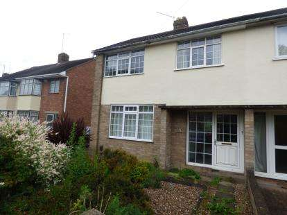 3 Bedrooms Semi Detached House for sale in St. Albans Road, Abington, Northampton, Northamptonshire