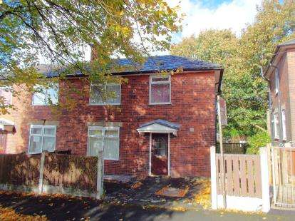 2 Bedrooms Semi Detached House for sale in Maricourt Avenue, Intack, Blackburn, Lancashire, BB1