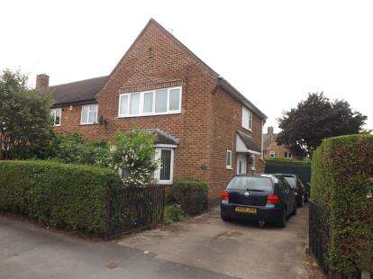 3 Bedrooms End Of Terrace House for sale in Pastures Avenue, Clifton, Nottingham
