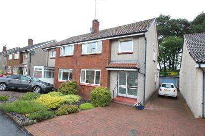 3 Bedrooms Semi Detached House for sale in Meadowburn, Bishopbriggs