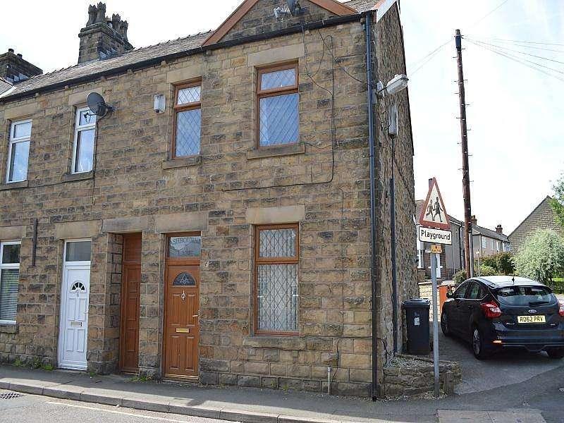 3 Bedrooms End Of Terrace House for sale in Ashbourne Lane, Chapel-en-le-Frith, High Peak