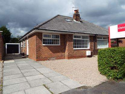 2 Bedrooms Bungalow for sale in Kingsway, Euxton, Chorley, Lancashire