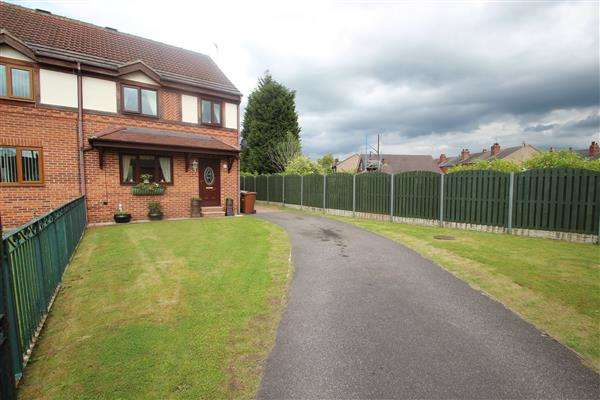 3 Bedrooms Semi Detached House for sale in Tudor Court, South Elmsall