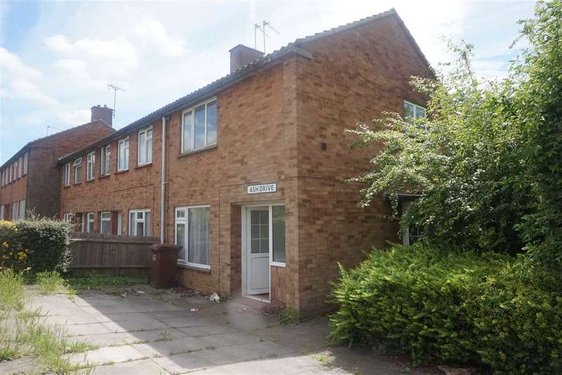 3 Bedrooms End Of Terrace House for sale in Ash Drive, Hatfield