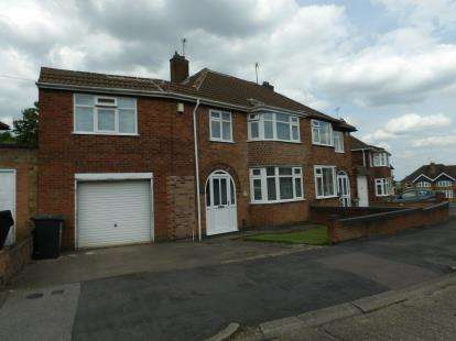 4 Bedrooms Semi Detached House for sale in Queensgate Drive, Birstall, Leicester, Leicestershire