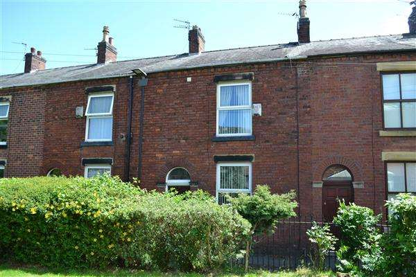 2 Bedrooms Terraced House for sale in Bedford Square, Leigh