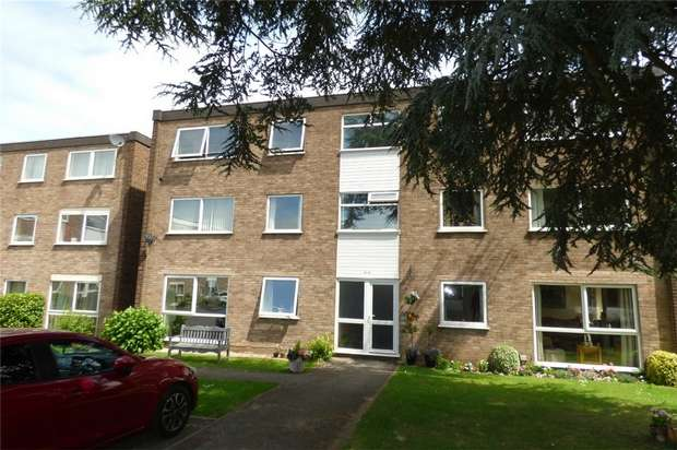 2 Bedrooms Flat for sale in Beaconsfield Court, Nuneaton, Warwickshire