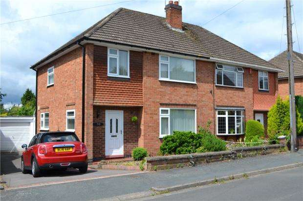 3 Bedrooms Semi Detached House for sale in Frobisher Road, Styvechale, Coventry, West Midlands