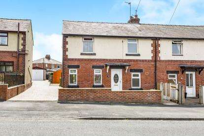 3 Bedrooms Semi Detached House for sale in Harrison Road, Chorley, Lancashire, Chorley, PR7