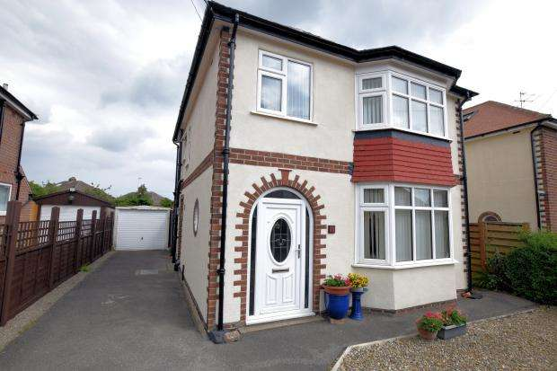3 Bedrooms Detached House for sale in Greenstead Road, Newby, Scarborough, North Yorkshire YO12 6HN