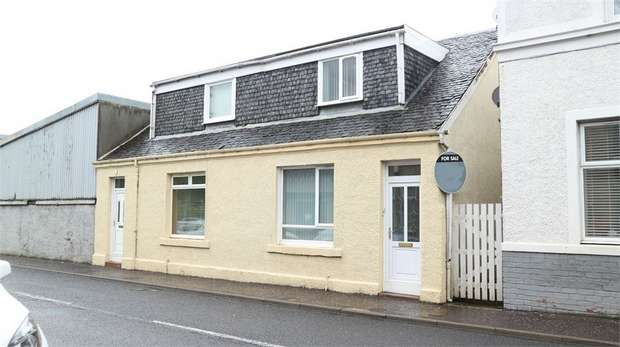 2 Bedrooms Semi Detached House for sale in New Street, Stonehouse, Larkhall, South Lanarkshire