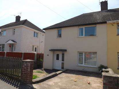 3 Bedrooms Semi Detached House for sale in Bransdale Road, Clifton, Nottingham