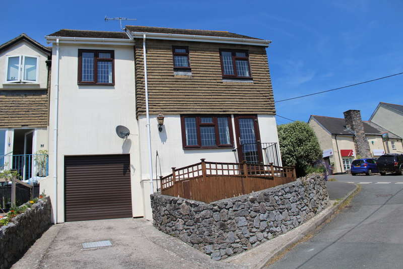 3 Bedrooms End Of Terrace House for sale in Church Close, Yealmpton, Plymouth, Devon