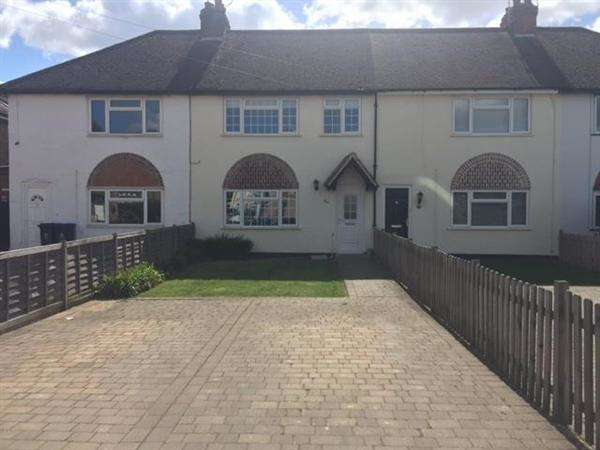 3 Bedrooms Terraced House for sale in Denham Close, Denham Village