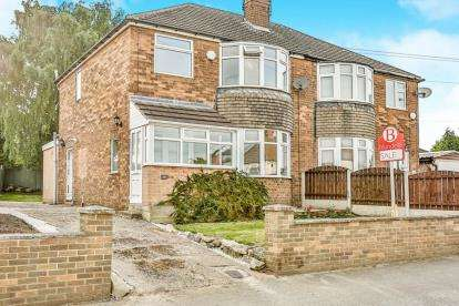 3 Bedrooms Semi Detached House for sale in Greenhill Avenue, Hellaby, Rotherham, South Yorkshire