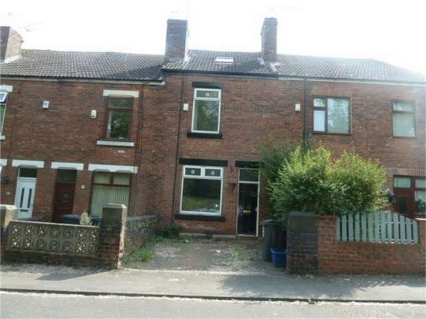 4 Bedrooms Terraced House for sale in Rosehill Road, Rawmarsh, Rotherham, South Yorkshire