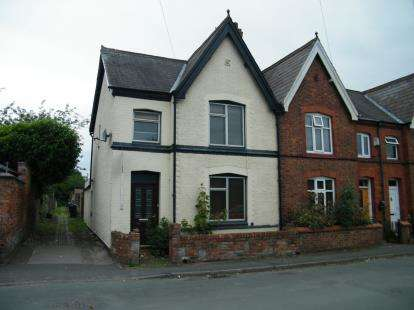 3 Bedrooms End Of Terrace House for sale in Elm Street, Northwich, Cheshire