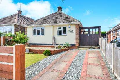 2 Bedrooms Bungalow for sale in Harby Avenue, Sutton-in-Ashfield