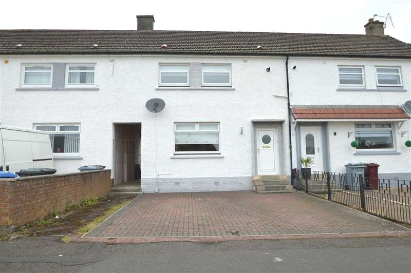 2 Bedrooms Terraced House for sale in Meadowside, Hamilton