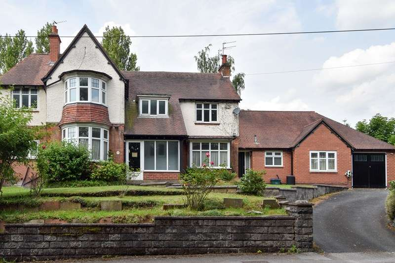 4 Bedrooms Detached House for sale in Selly Park Road, Selly Park, Birmingham