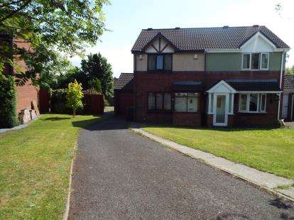 3 Bedrooms Semi Detached House for sale in Dorrington Green, Great Barr, Birmingham, West Midlands