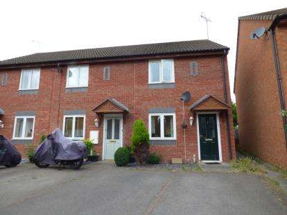 2 Bedrooms End Of Terrace House for sale in Parish End, Leamington Spa, Warwickshire, England