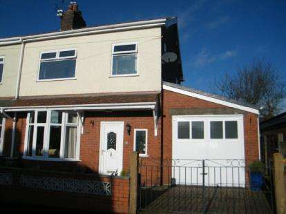 3 Bedrooms Semi Detached House for sale in Cadley Drive, Fulwood, Preston, Lancashire, PR2