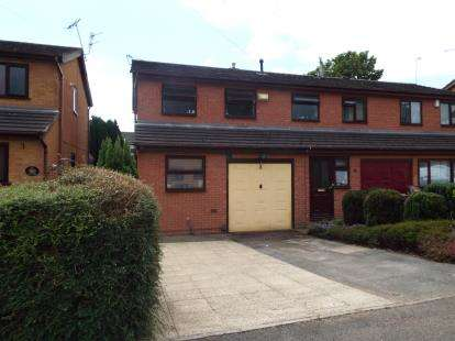 2 Bedrooms End Of Terrace House for sale in Vernon Park Drive, Basford, Nottingham, Nottinghamshire