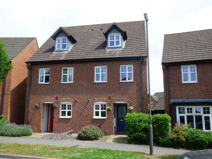 3 Bedrooms Semi Detached House for sale in Excelsior Drive, Woodville, Swadlincote, Derbyshire
