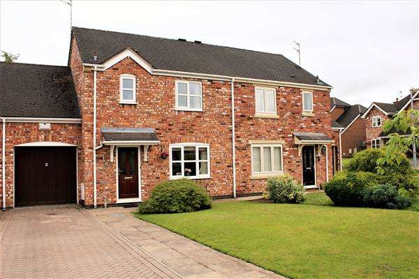 3 Bedrooms Semi Detached House for sale in Augusta Drive, Macclesfield