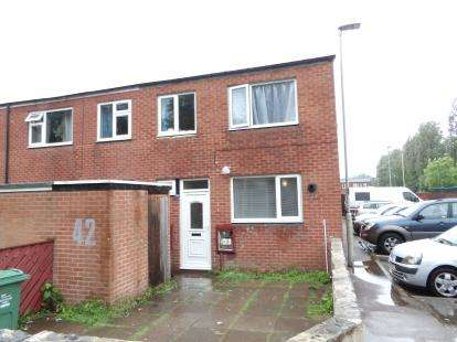 4 Bedrooms End Of Terrace House for sale in Warwick Court, Loughborough, Leicestershire