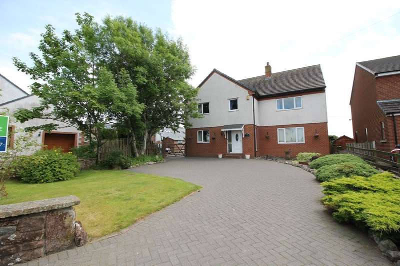 5 Bedrooms Detached House for sale in Oulton, Wigton, CA7