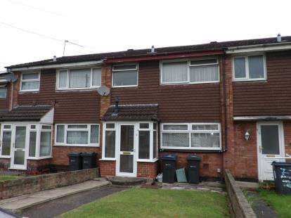 3 Bedrooms Terraced House for sale in Belvidere Gardens, Birmingham, West Midlands