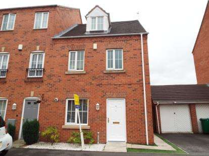 4 Bedrooms End Of Terrace House for sale in Jackson Drive, Nottingham, Nottinghamshire
