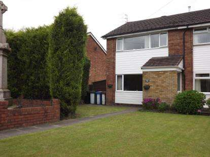 3 Bedrooms Semi Detached House for sale in Reddish Road, Reddish, Stockport, Greater Manchester