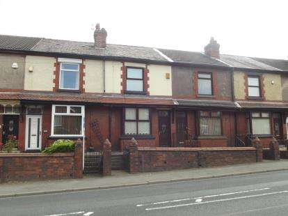 2 Bedrooms Terraced House for sale in Wigan Road, Ashton-In-Makerfield, Wigan, Greater Manchester, WN4