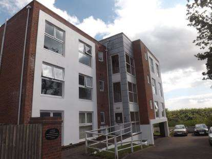 2 Bedrooms Flat for sale in Weston Lane, Southampton, Hampshire
