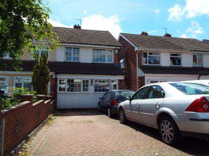 4 Bedrooms Semi Detached House for sale in Avenue Road, Heath Hayes, Cannock, Staffordshire