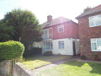 2 Bedrooms Flat for sale in Stonehouse Lane, Coventry, West Midlands