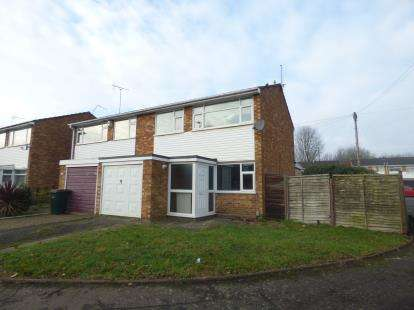 3 Bedrooms Semi Detached House for sale in Bredon Avenue, Binley, Coventry, West Midlands