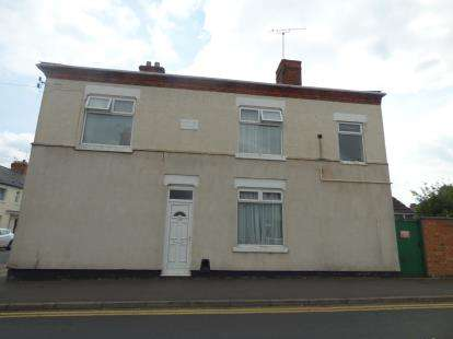 2 Bedrooms End Of Terrace House for sale in Glengate, Wigston, Leicestershire