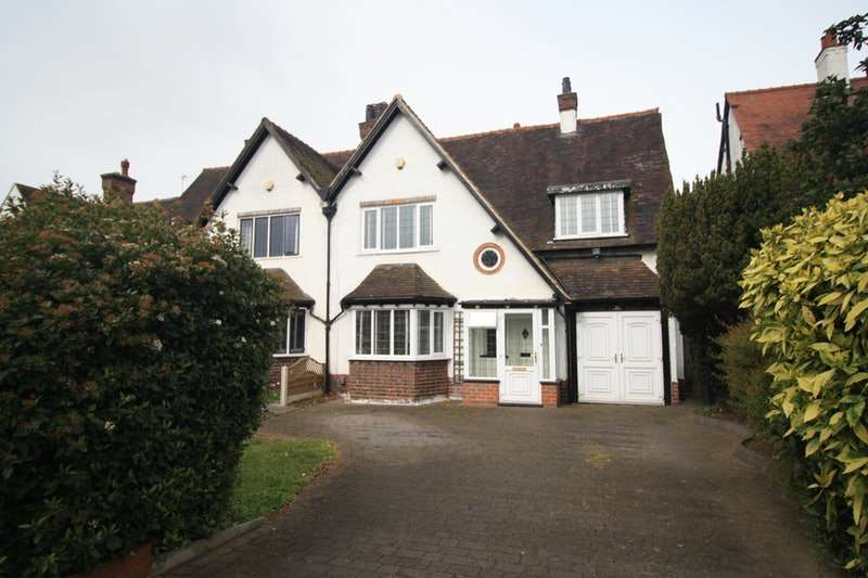 4 Bedrooms Semi Detached House for sale in Goldieslie Road, Sutton Coldfield, West Midlands, B73