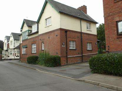 2 Bedrooms Flat for sale in St. James Court, Birstall, Leicester, Leicestershire