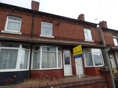 2 Bedrooms Terraced House for sale in Stoneyford Road, Sutton-In-Ashfield, Nottinghamshire