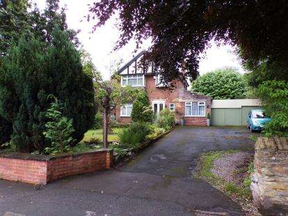 3 Bedrooms Detached House for sale in Smithy Green, Woodley, Stockport, Greater Manchester